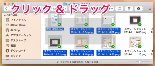 Osx multiplefiles select 01
