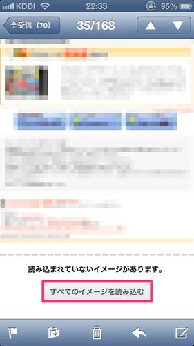 iphone_traffic_06