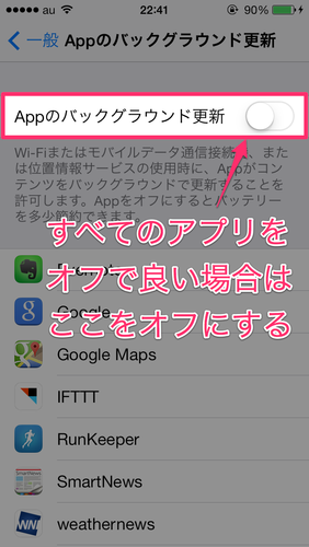 ios7_update_check_10