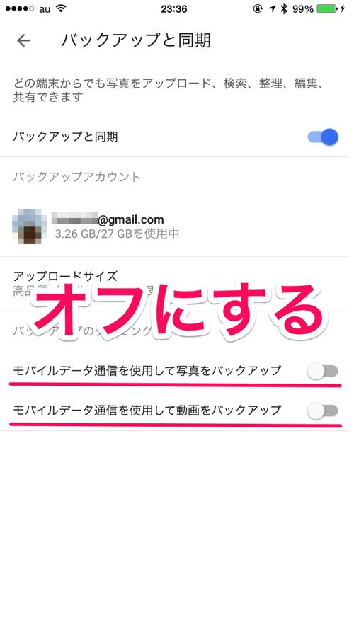 Ios googlephotos 04