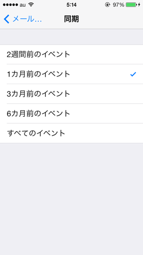 ios_comm_07