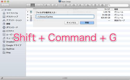 mac_app_uninstall_06