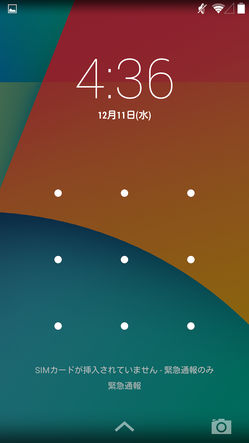 nexus_screeclock_06