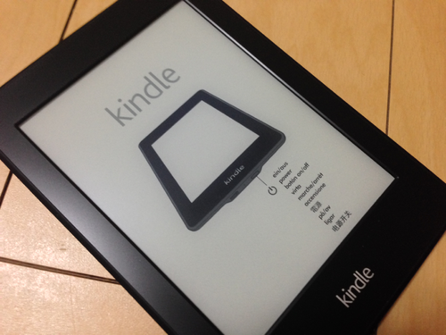 amazon_kindlepaperwhite_02