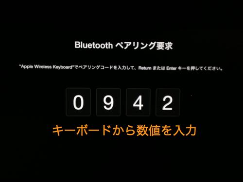 apple_tv_bluetooth_06