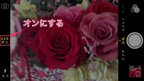 iphone_macro_04