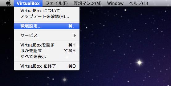 vbox_hostkey01