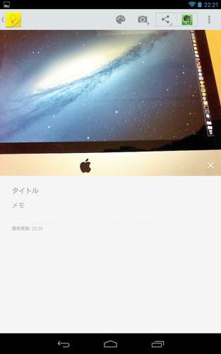 googlekeep_memo_09