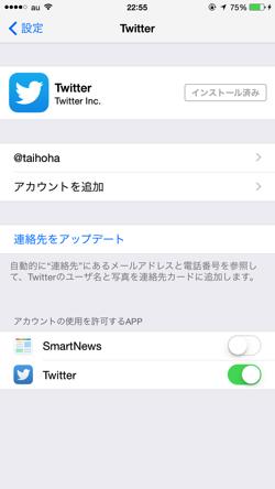 Ios safari twitter 03