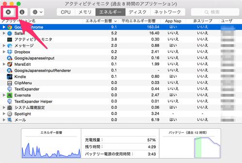 osx_battery_applications_03