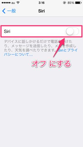 ios_battery_03