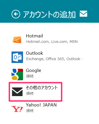 windows8_icloudmail_07