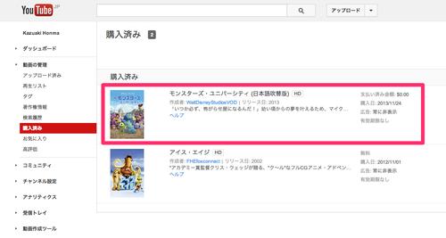 movienex_googleplay_19