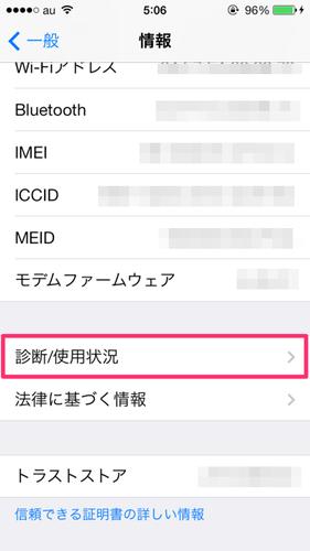 ios_comm_02