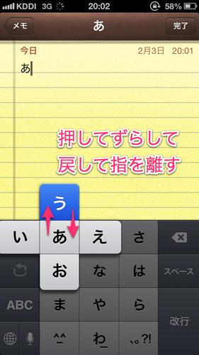 iphone_typing_14