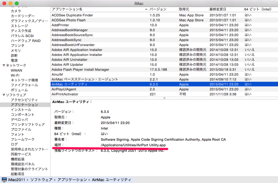 Osx all applications 02