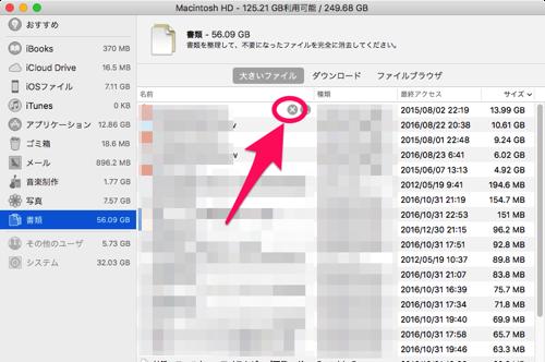 Mac storage free 12