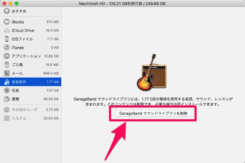Mac storage free 10