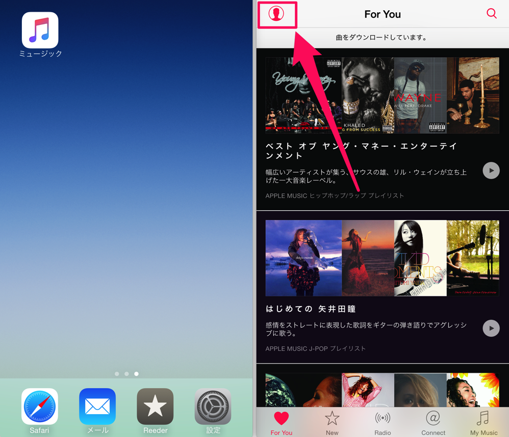 Ios applemusic membership off 01