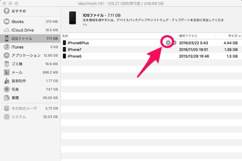 Mac storage free 07