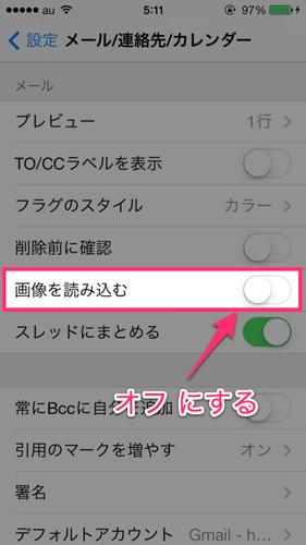 ios_comm_04
