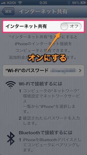 iphone_nexus7_bluetooth_01