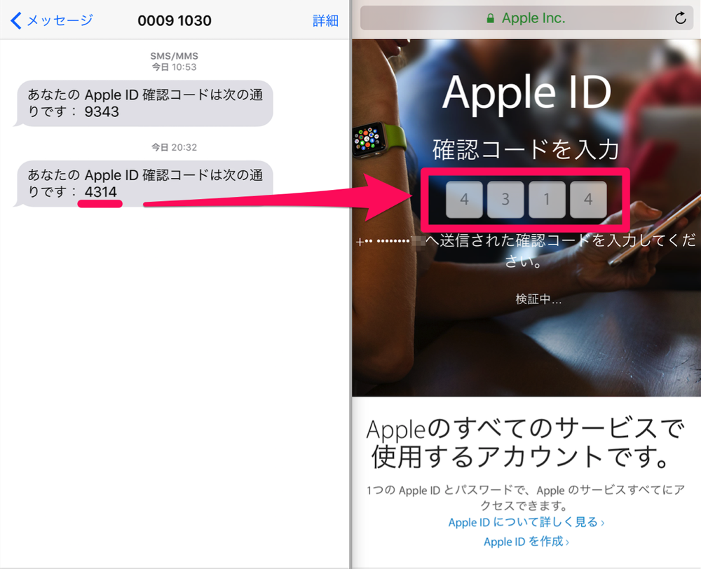 Appleid 2step behaviour input