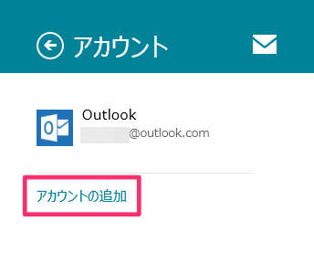 windows8_gmail_04