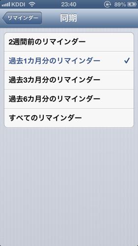 iphone_traffic_10