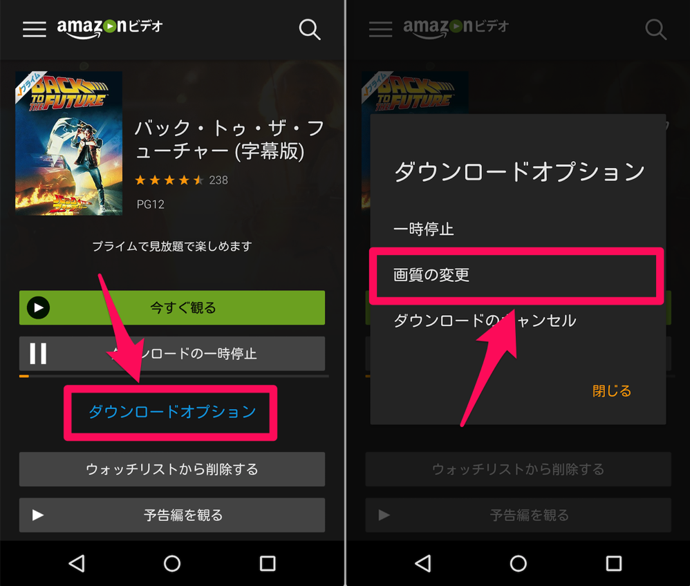 Amazonvideo download 05