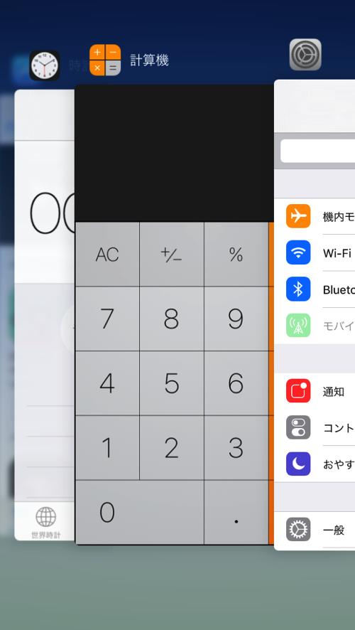 Ios app stop 01