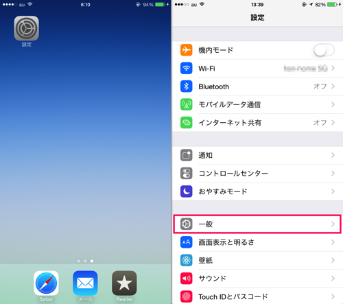 Iphone app background 01