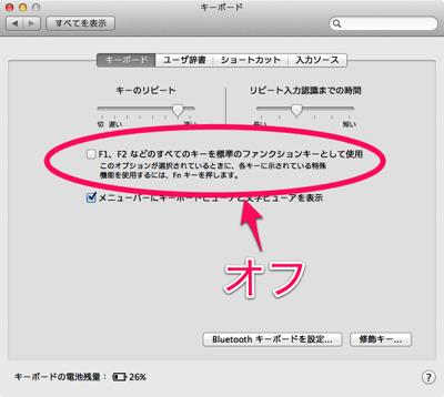 mac_switch_windows_04