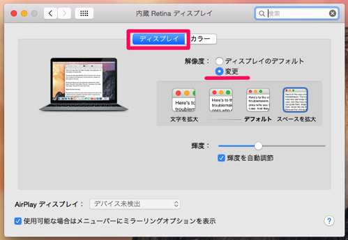 Mac display resolution 02