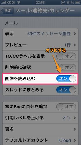 iphone_traffic_05
