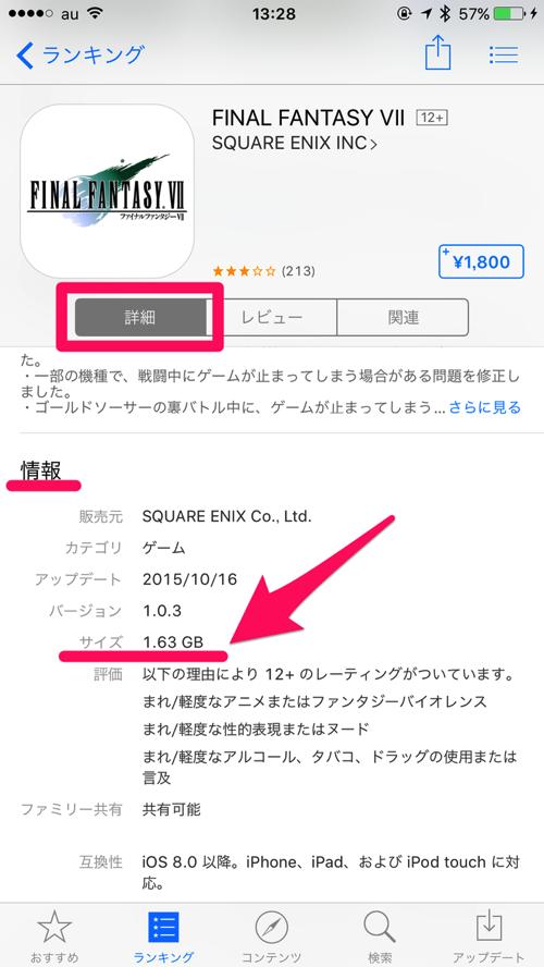 Ios9 app size