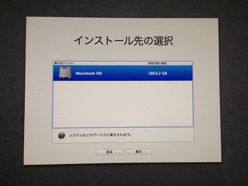 timemachine_restore_09