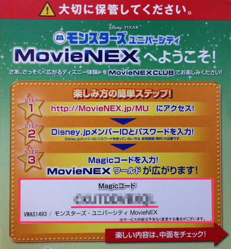 movienex_googleplay_02