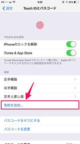 Ipone touchid add 04
