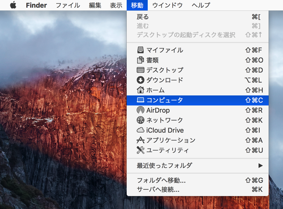 Osx elcapitan finder computer