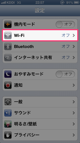 iphone_traffic_01