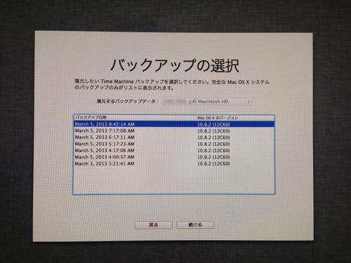timemachine_restore_08