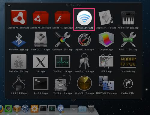 airmac_setup_mac_01