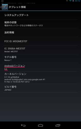 android42_update_03
