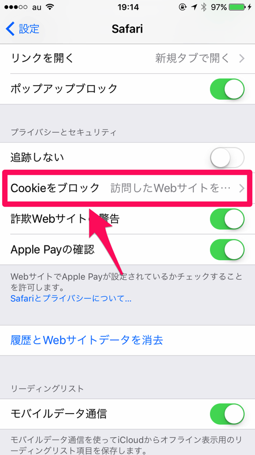 Ios10 security cookie block