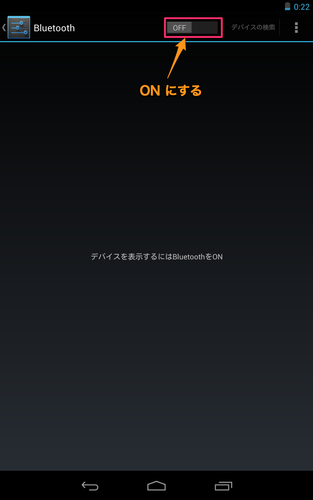 iphone_nexus7_bluetooth_03