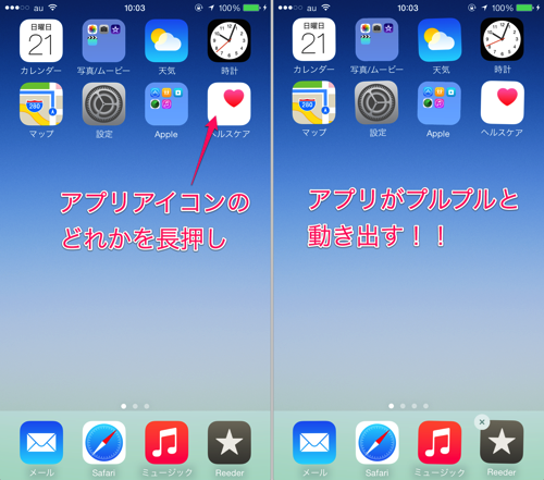 Ios8 empty homescreen 01