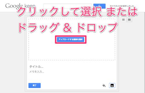 googlekeep_memo_12
