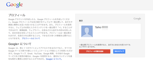 google_account_04