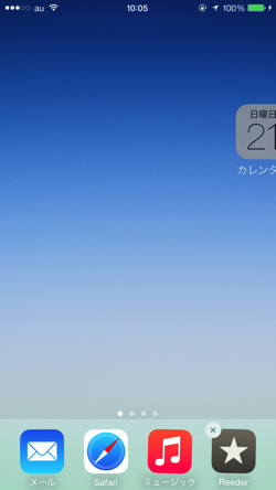 Ios8 empty homescreen 05